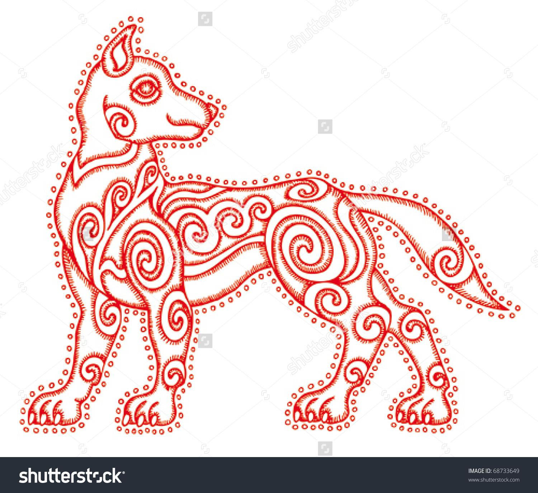 1500x1372 Dog Ethnic Tribal Decorative Art Drawing Vector 68733649