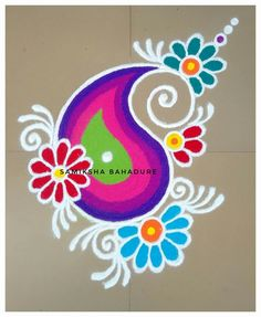 236x287 Simple Flower Rangoli Design Rangoli Designs