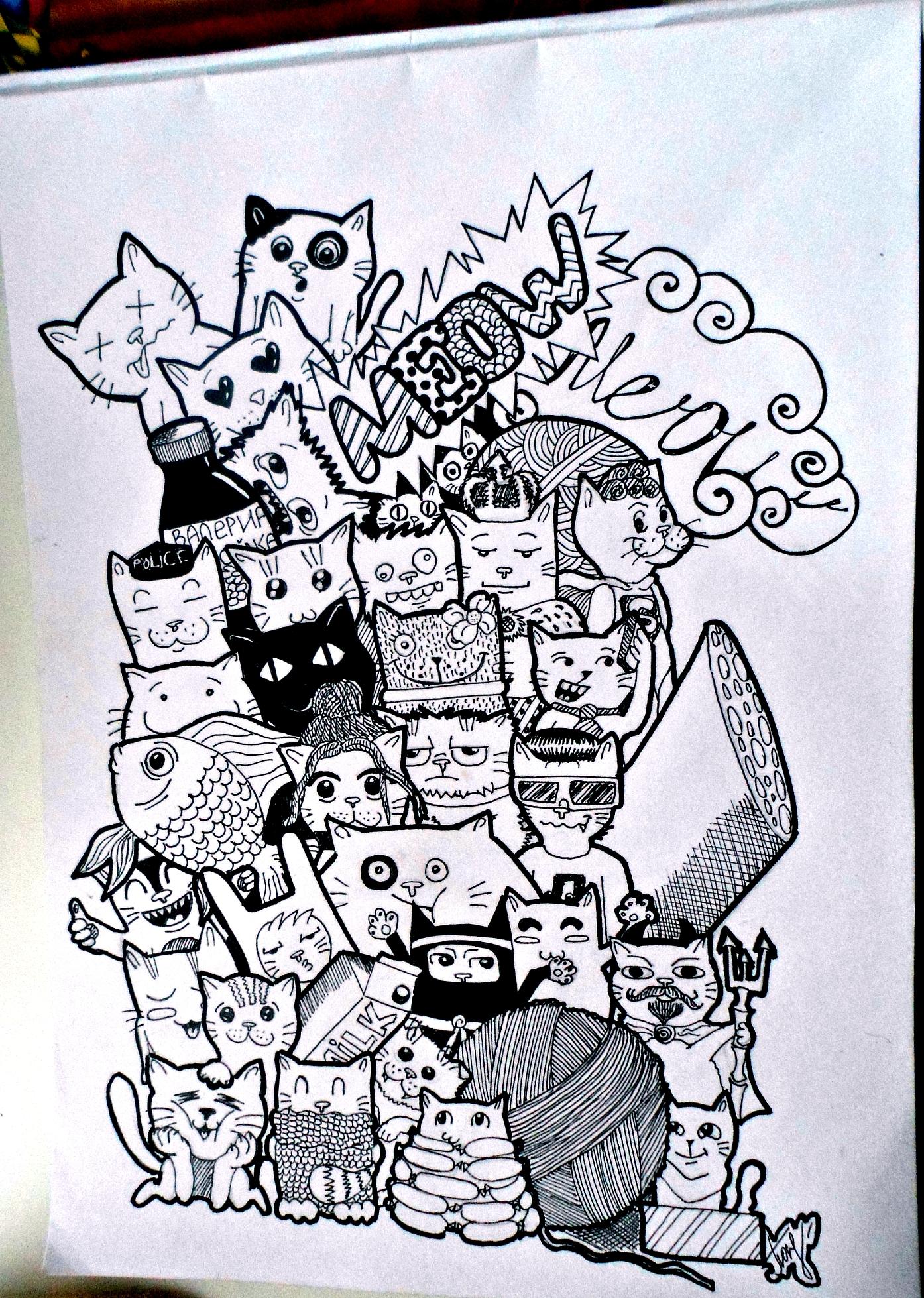 1394x1958 Resultado De Imagem Para Doodle Drawing Doodle Art