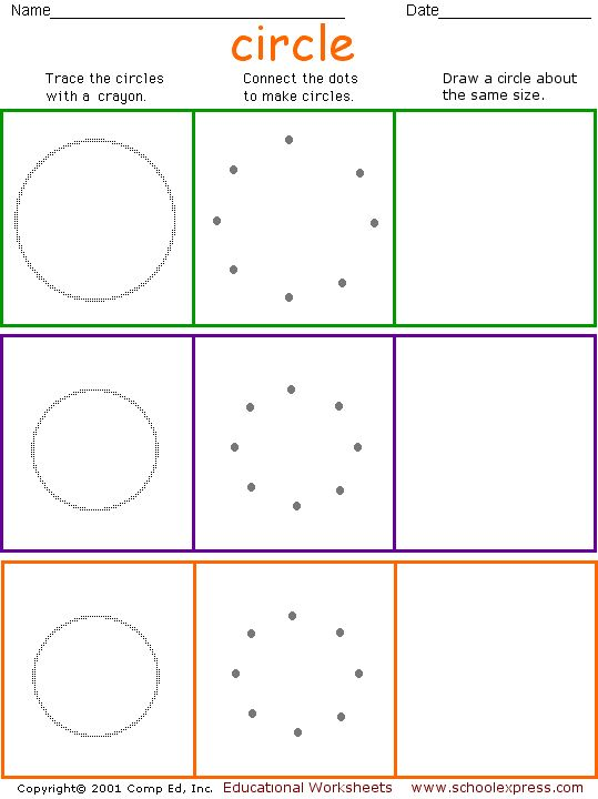539x720 Preschool Math Everyday Shapes Worksheets, Math And Preschool