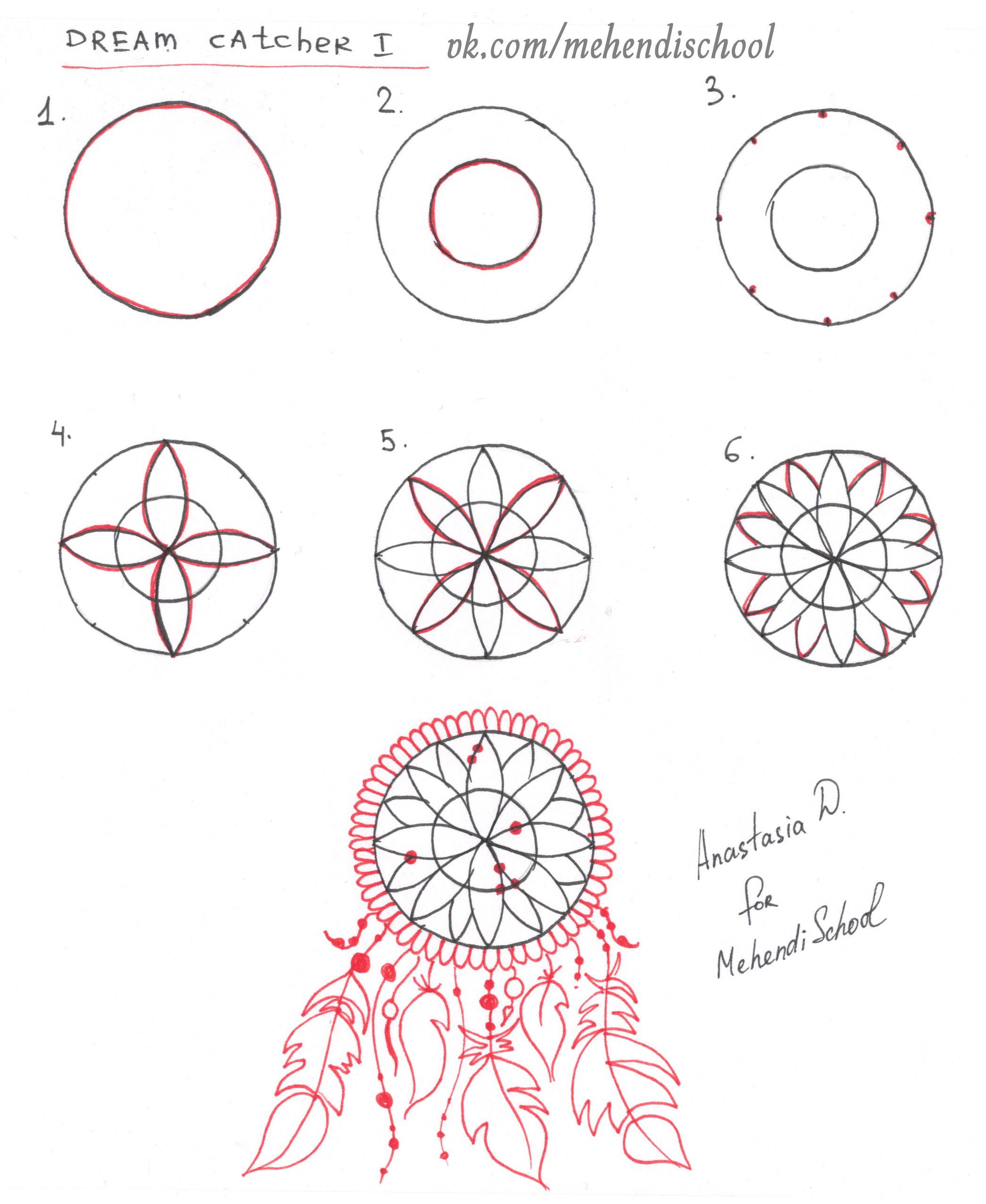 2088x2550 How To Draw Dream Catcher. Henna. Easy Tutorial. Diy. Henna