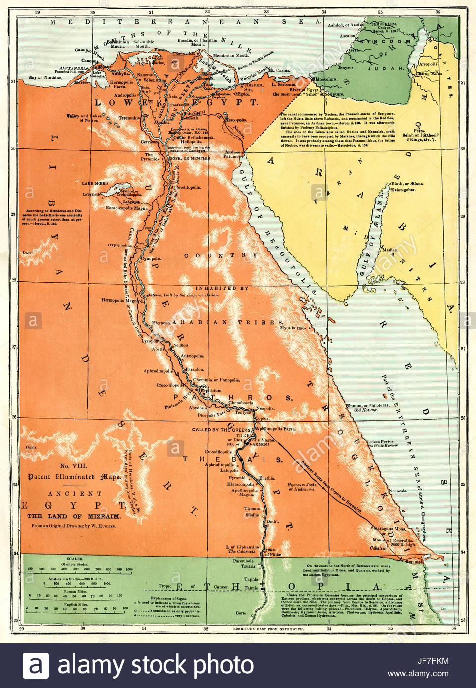 961x1390 Map Showing Ancient Egypt And The Land Of Mizraim. From Original