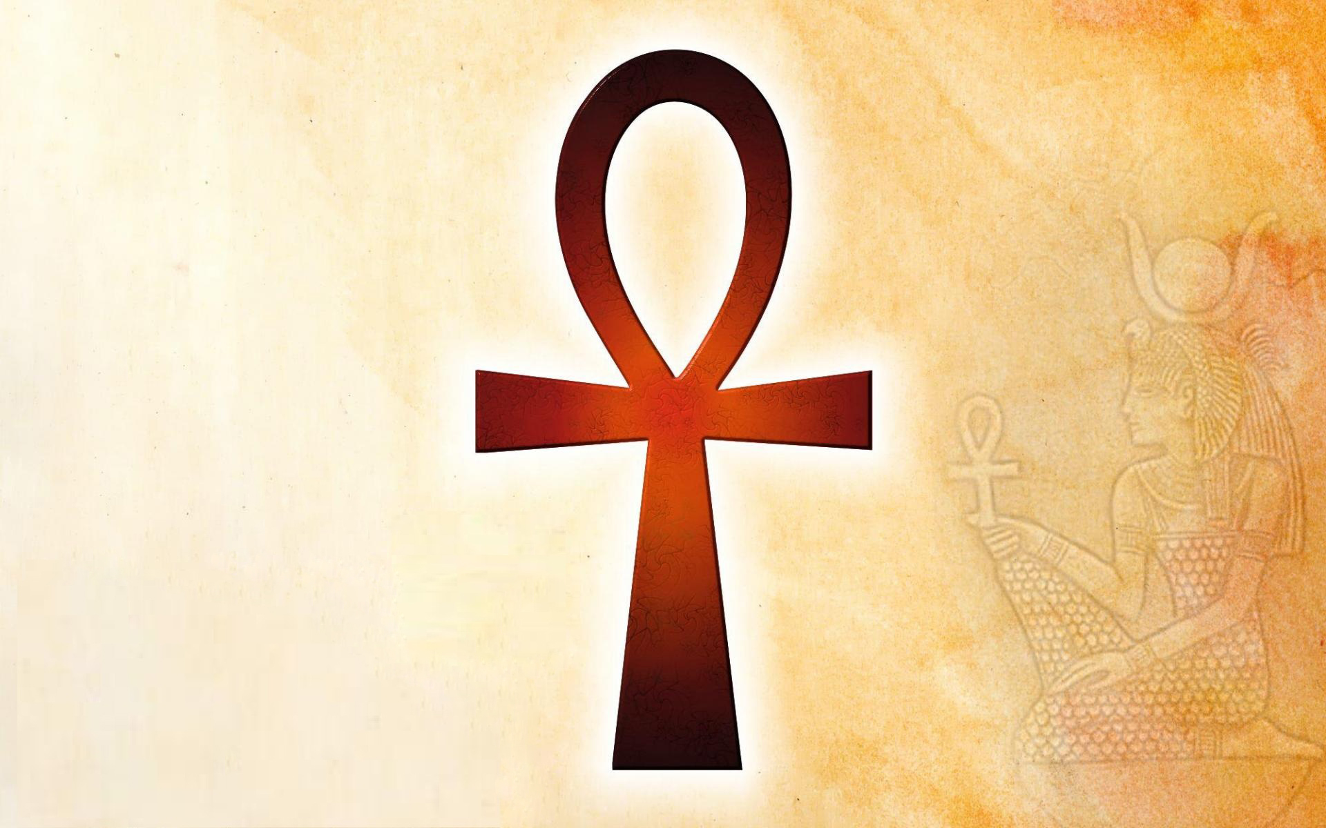 Egyptian Ankh Drawing At Getdrawings Com