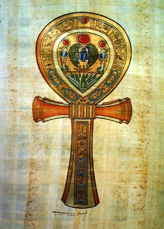 Egyptian Ankh Drawing At Getdrawings Free For Personal Use