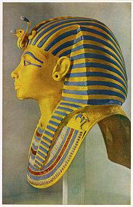 193x300 Egyptian Pharaoh Drawings Fine Art America