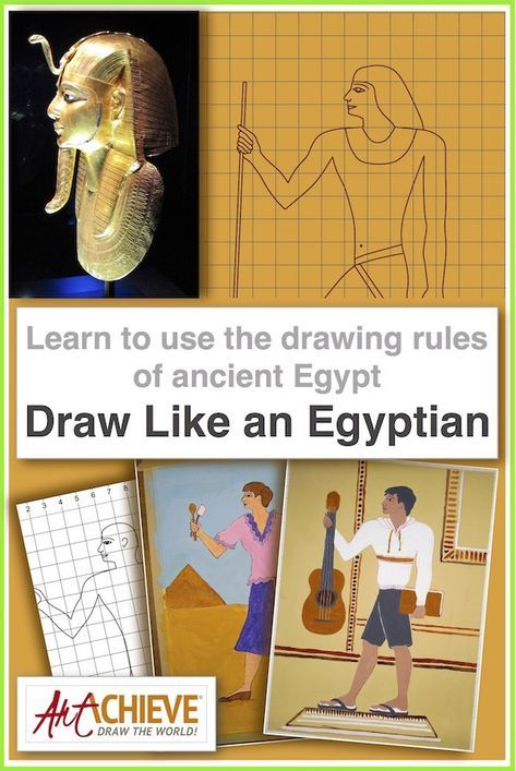 473x707 This Art Lesson For Kids Shows How To Draw Modern People In