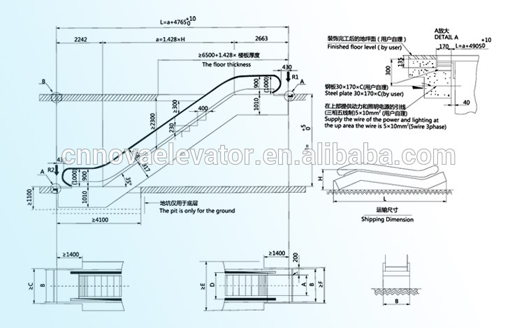 Escalator drawing at getdrawings free for personal use 740x470 30 degree outdoor economical 6000mm height escalator with vvvf ccuart Choice Image