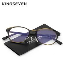 220x220 Buy Glasses Drawing And Get Free Shipping