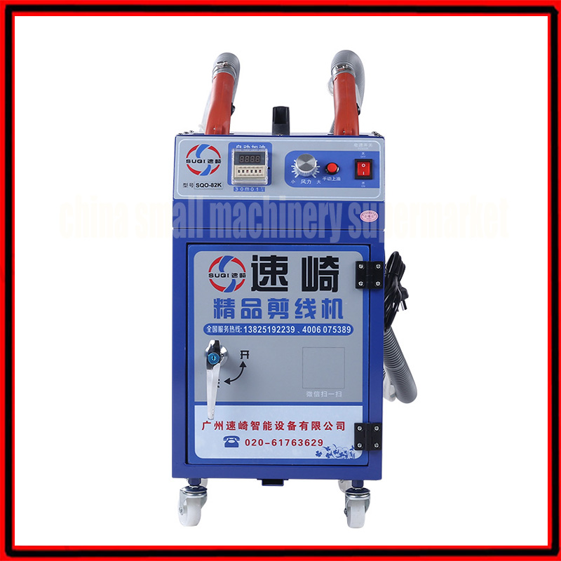 800x800 Automatic Line Shearing Machine Wire Drawing Machine Suction