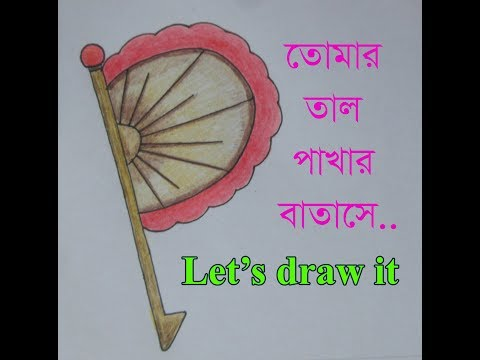 480x360 How To Draw A Hand Fan Tal Pakha