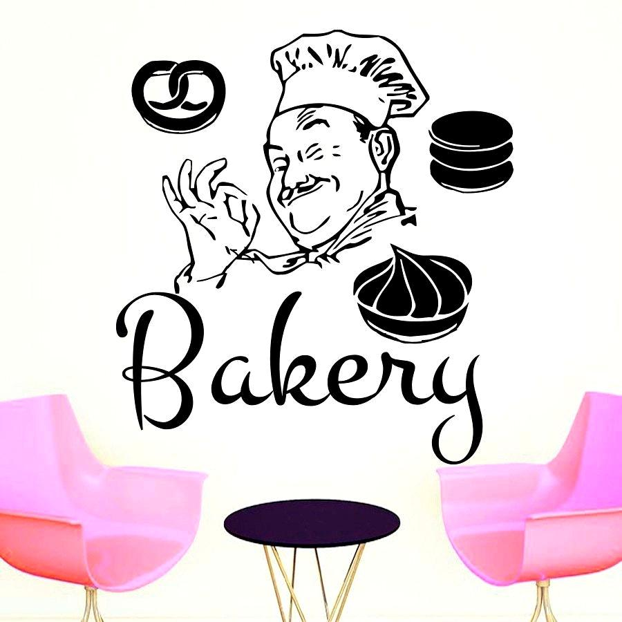 900x900 Marvelous Funny Fat Chef Wall Removable Diy Decals Cakes Self
