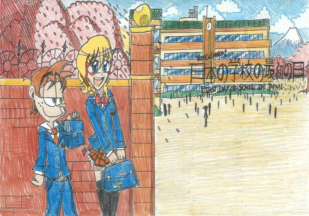 1024x715 Tg!m First Day Of School In Japan By Felixtoonimefanx360