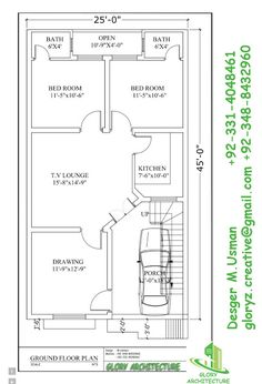 236x346 House Plan For 27 Feet By 50 Feet Plot (Plot Size 150 Square Yards