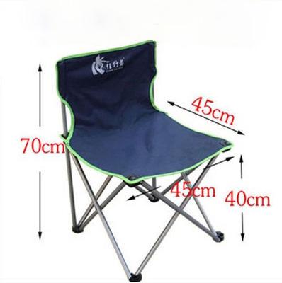 Folding Chair Drawing At Getdrawings Free Download
