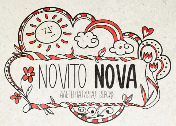 608x434 The 75 Best Free Fonts For 2014