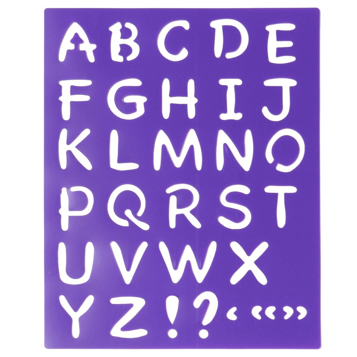 1200x1200 template stencil letters template kids alphabet letter drawing