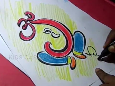 480x360 How To Ome Lord Ganesha Detailed Drawing For Kids Step By Step