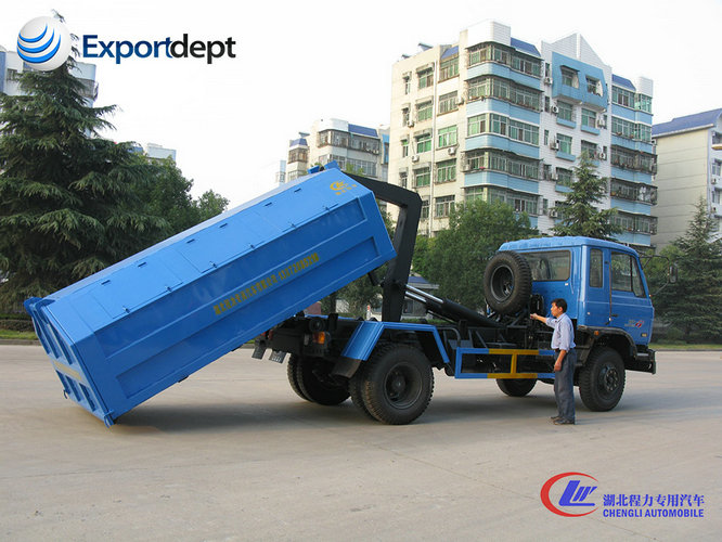666x500 New 4x2 10cbm Pull Arm Garbage Truck Drawing For Sale