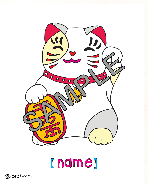 2400x3000 Personalised Good Luck Lucky Cat Art Print Acid Free Artist