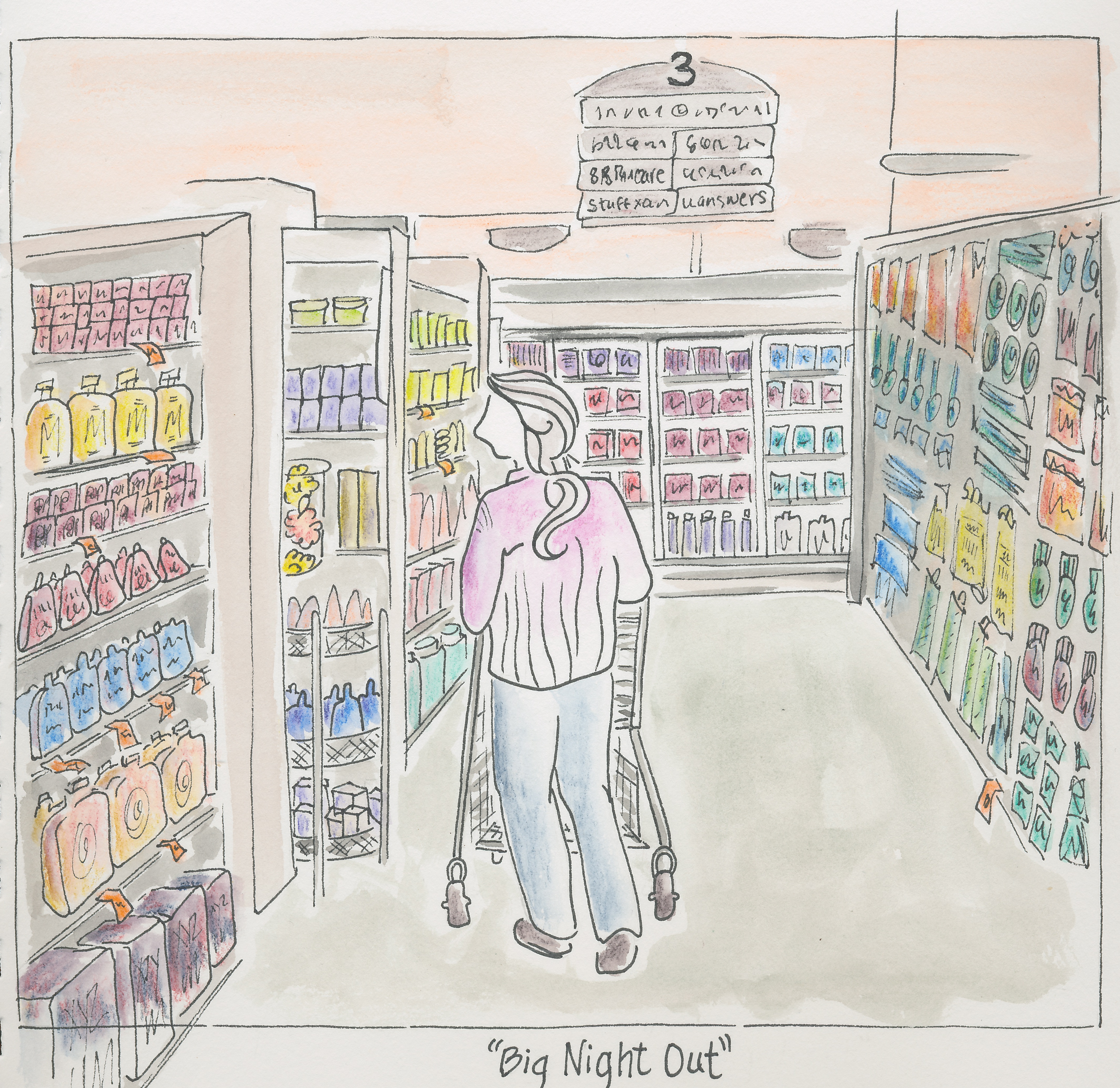 4263x4142 Edij 25 Draw Your Grocery Store Nova Arts Group