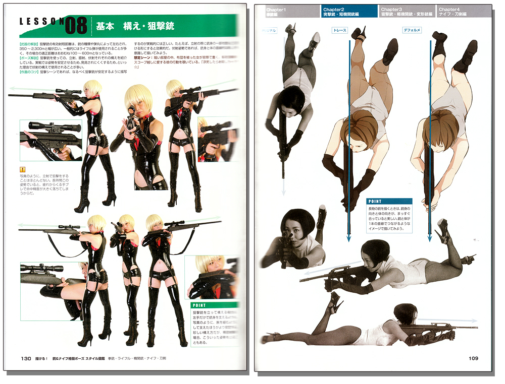 1000x762 Drawing! Gun Amp Knife Combat Poses Style Graphics Reference Book