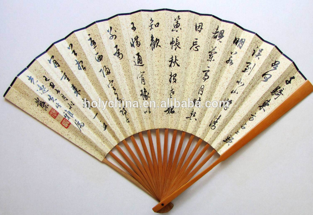 1000x686 Hot Sale Drawing Of Design Of Hand Fan