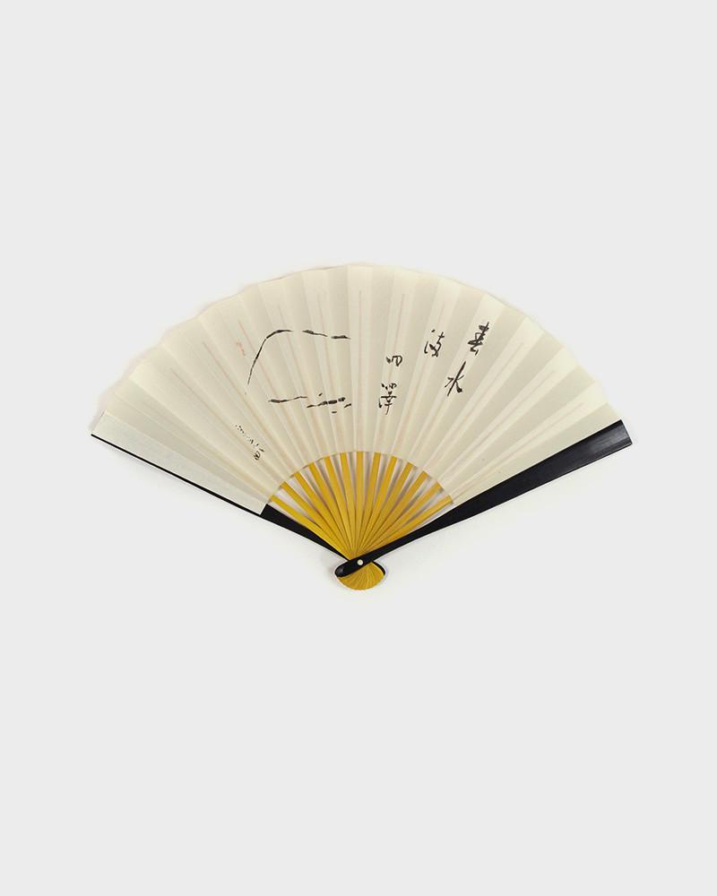 800x1000 Vintage Fan, Simple Mountain Drawing Kiriko Made