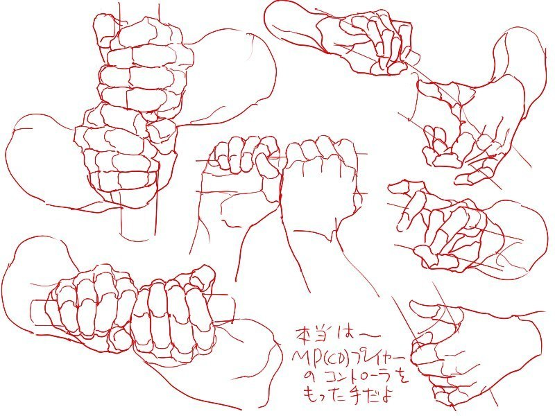 Hand Positions For Drawing at GetDrawings.com | Free for personal ...