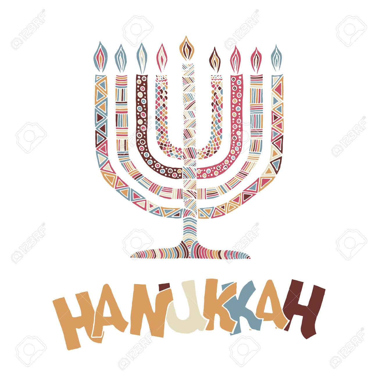 1300x1300 Cute Hanukkah Greeting Card, Invitation With Hand Drawn Menorah