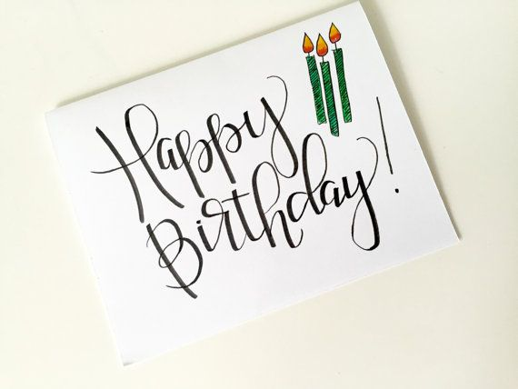 570x428 Happy Birthday Card Hand Lettering Drawn