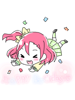 262x350 Chibi Happy Birthday Drawing By Thekarinaz