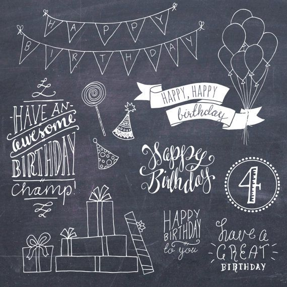 570x570 Clip Art Birthday Photoshop Overlays Layered Psd Vector Eps