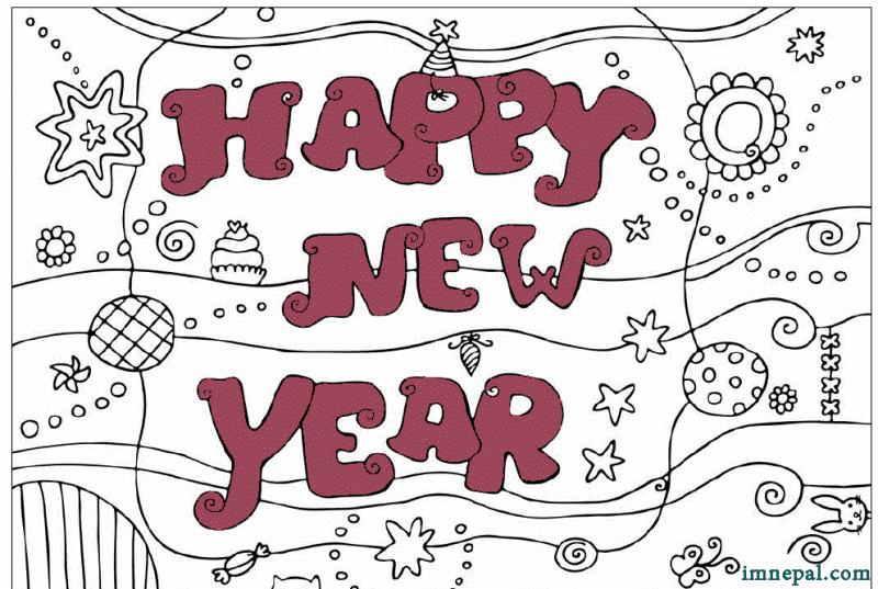 800x537 Happy New Year Greeting Cards Drawing Merry Christmas Amp Happy