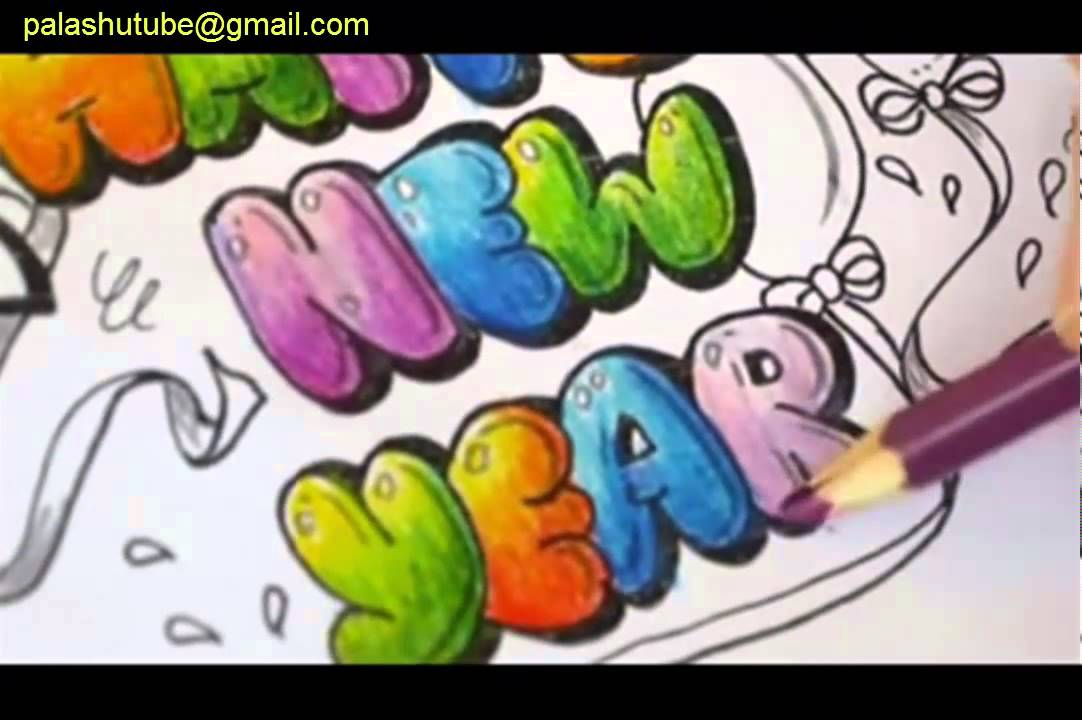 1082x720 How To Draw A Happy New Year Color Bubble Letters 3d Art Drawing