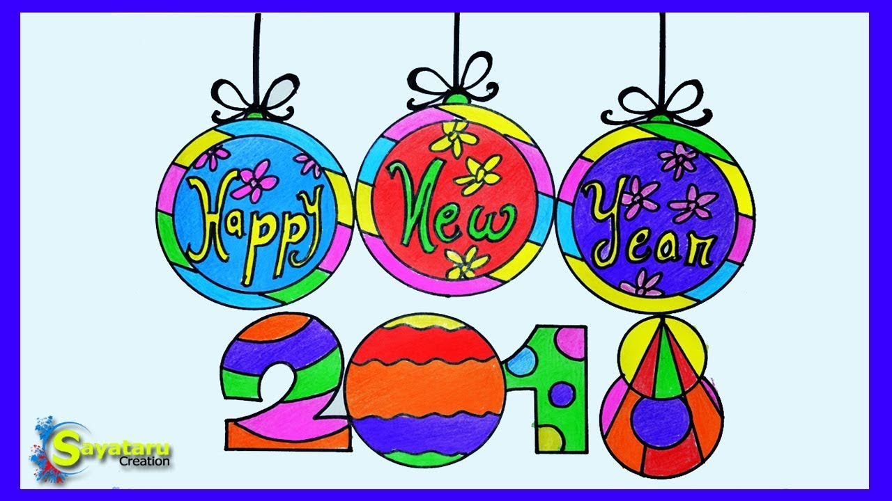 1280x720 How To Draw Happy New Year 2018 Poster, Happy New Year 2018