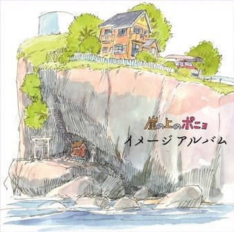 339x336 Hand Drawn Animation Notes Hayao Miyazaki's Ponyo On A Cliff By