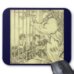 260x260 Heavens Gate Mouse Pads Zazzle