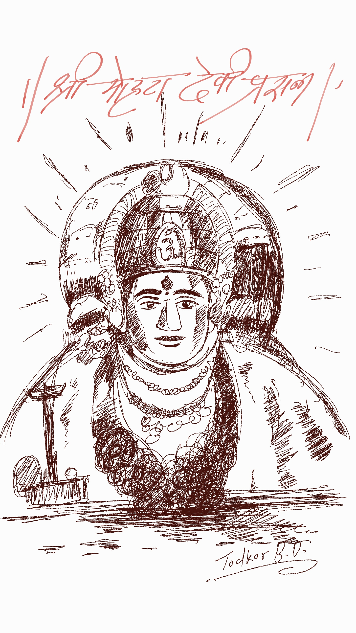1440x2560 Mohata Devi Hindu Deities Hindu God Daily Scribble Rapid