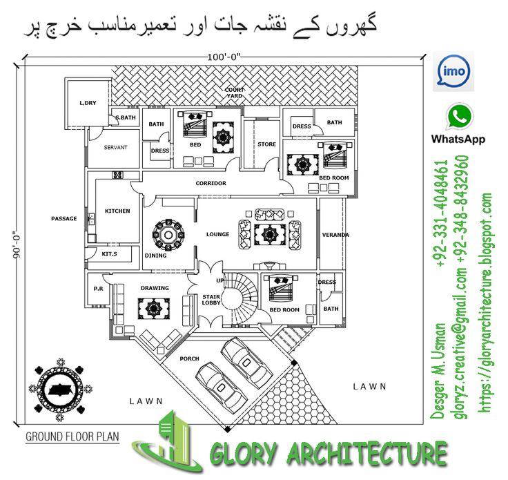 736x695 26 Best 2 Kanal House Plan 100x200 House Plan 200x100 House Plan