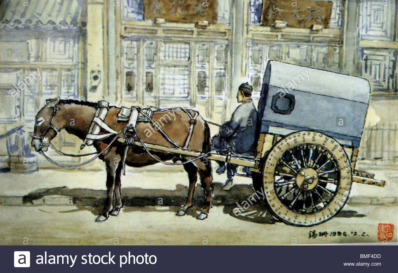 1300x891 Old Water Color Drawing Of Chinese Horse Cart In Mingguo Era Stock