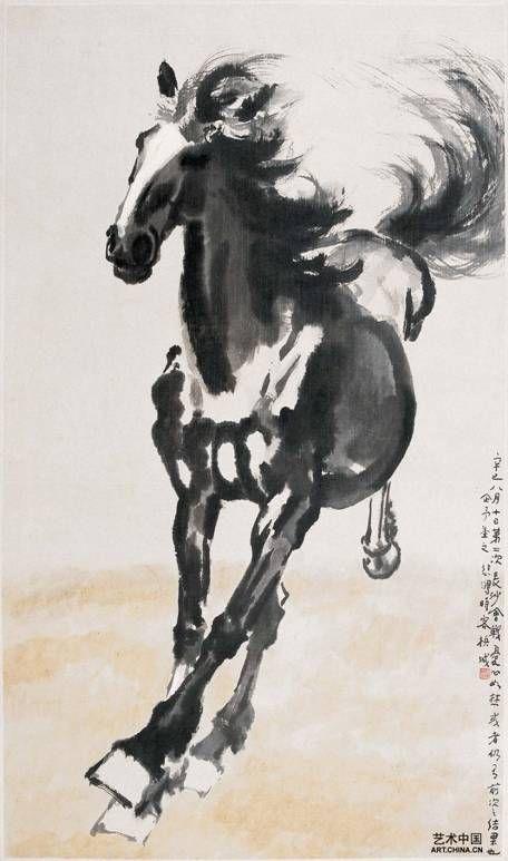 456x773 Xu Beihong Ink Drawing Of A Wild Horse Tinta China