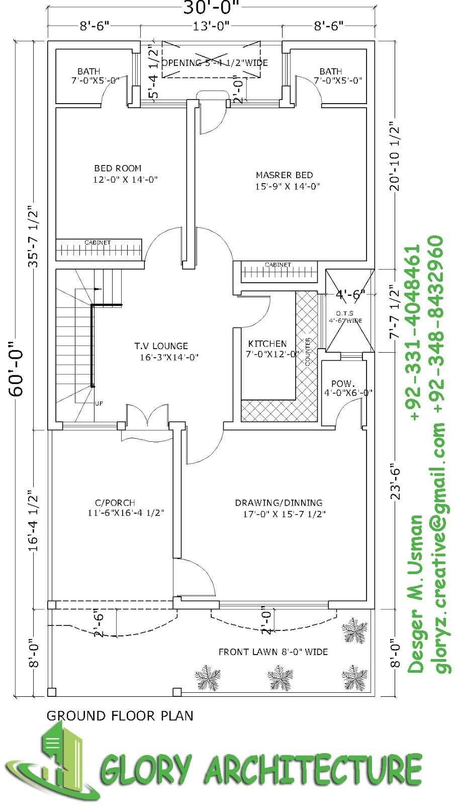 Hose Drawing At Free For Personal Use Iron Man Suit Diagram Images Pictures Becuo 917x1600 House Elevation Front 3d View