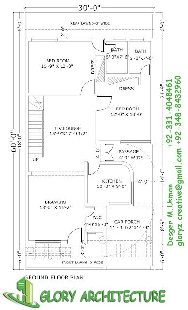House Site Plan Drawing at GetDrawings.com | Free for personal use ...