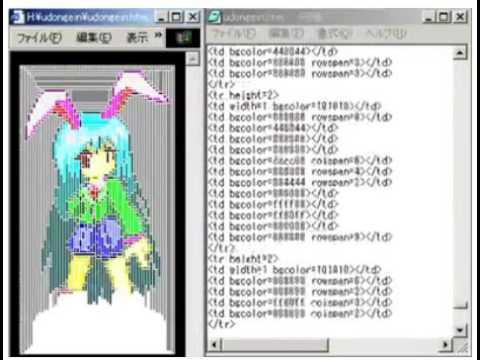 480x360 Drawing Cartoon In Html Programming