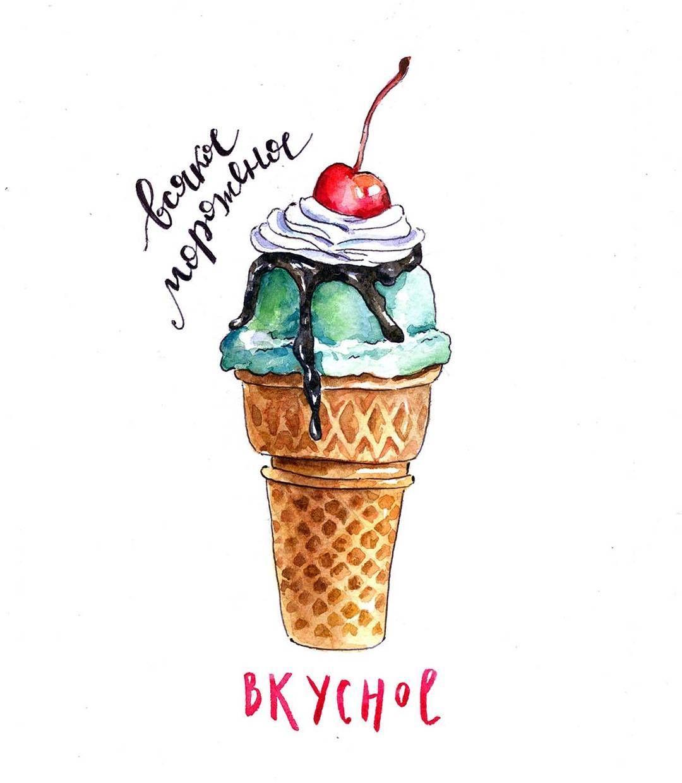 1080x1240 Ice Cream Cone All Things Ice Cream! Ice Cream