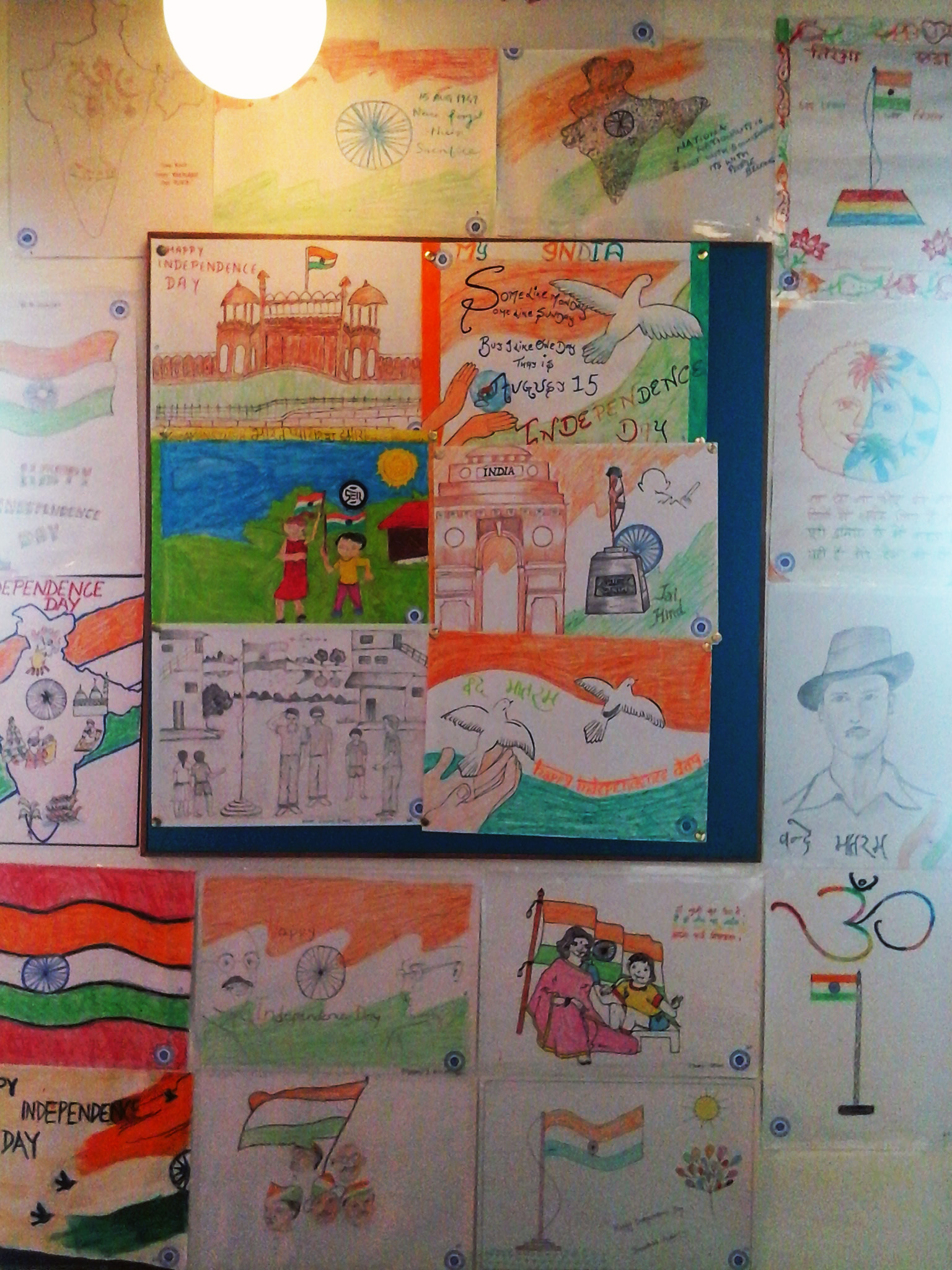 1536x2048 Skipper Organizes Drawing Competition On The Occasion Of 68th