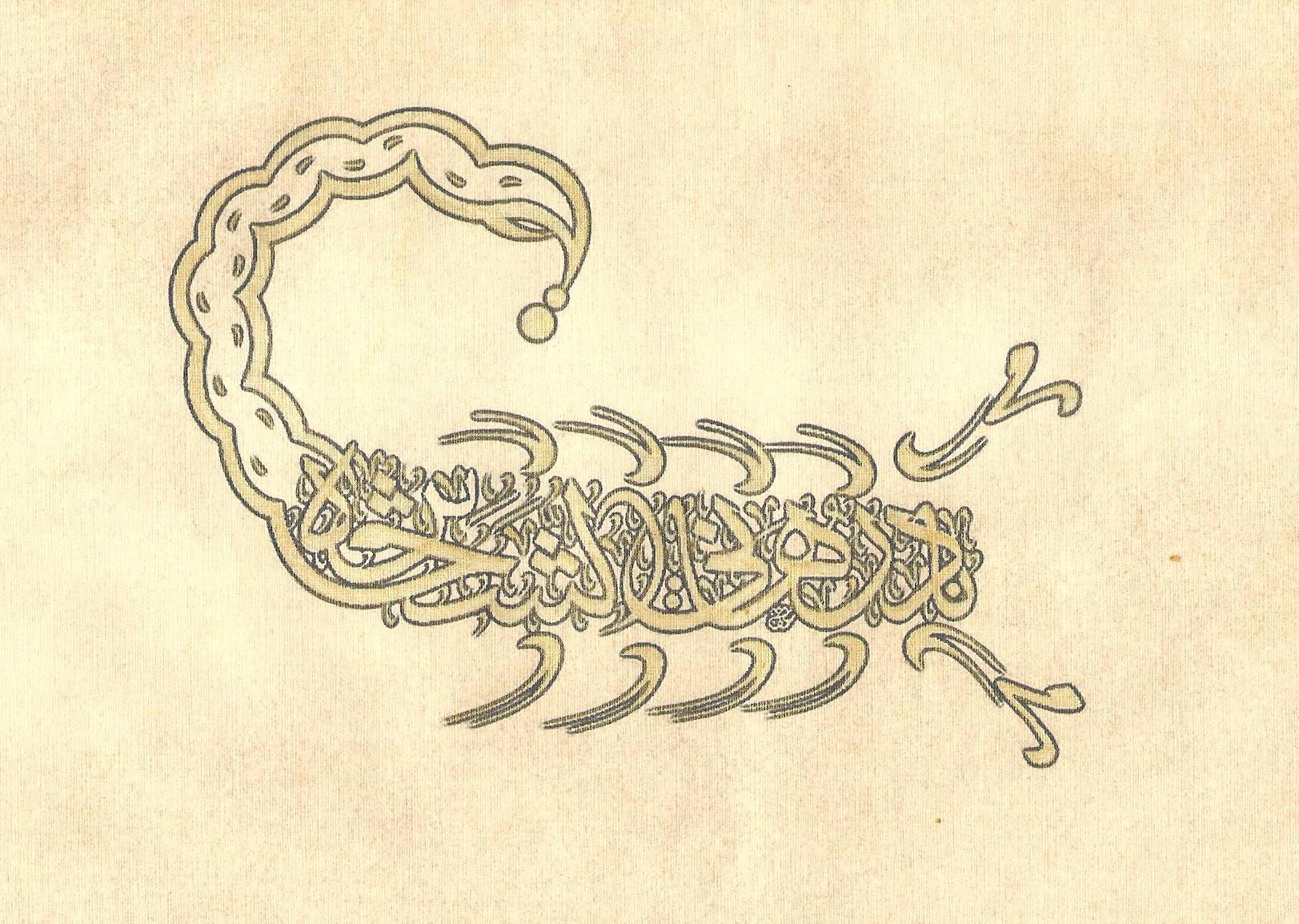 1623x1154 Indian Islam Calligraphy Art Handmade Turkish Persian Arabic