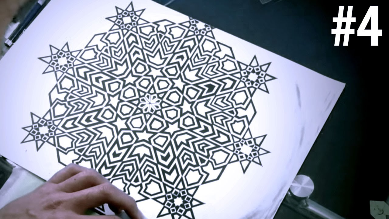 Islamic Art Drawing at GetDrawings.com   Free for personal use ...