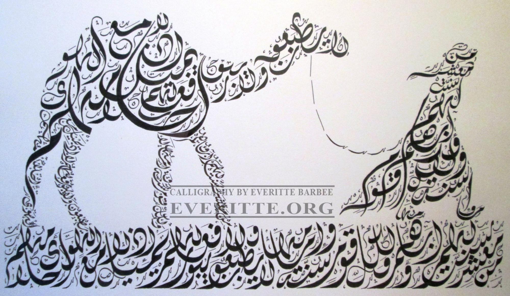 2000x1162 Bricolage Calligraphy, Arabic Calligraphy
