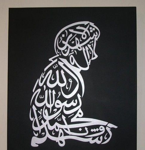 485x502 Find More Painting Amp Calligraphy Information About Handmade Arabic